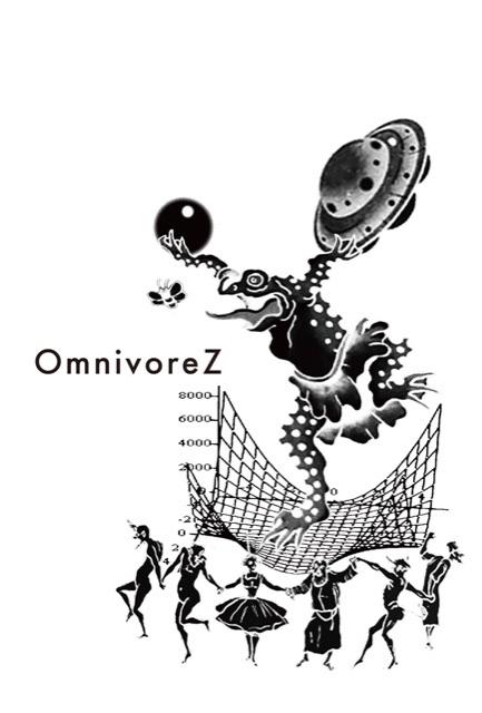 omnivorez9.jpg