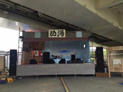 hashinoshita.jpg