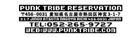 ptr_address.jpg