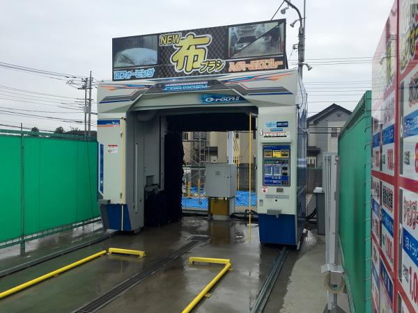 sensyaki