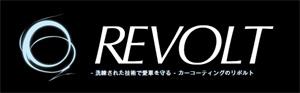 revolt_mark.jpg