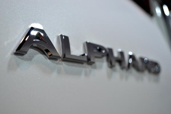 アルファード-8