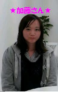 20120510_172848-1.jpg